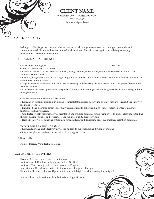sample resume e